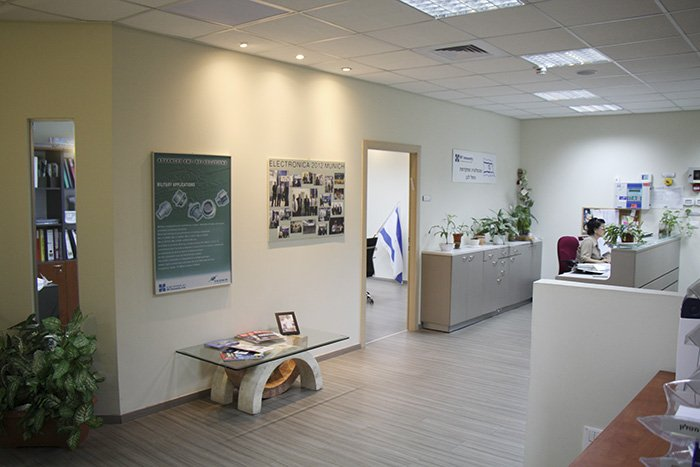 about rf immunity office
